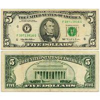 США. 5 долларов (образца 1995 года, F, Джорджия, P498)