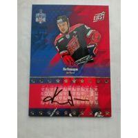 Ян Коварж - Автограф Матча Звёзд КХЛ.