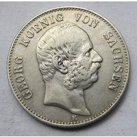 Германия, Саксония, 2 марки, 1903, серебро