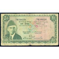 Пакистан 10 рупий 1973 г. (Редкая) (166226)  распродажа