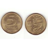 5 шекелей 1982