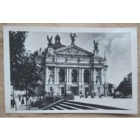 Львов. Театр Оперы и балета. 1959 г. Чистая