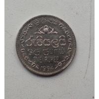 1 рупия 1994 г. Шри Ланка