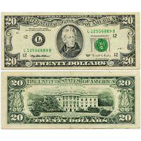США. 20 долларов (образца 1995 года, L, Калифорния, P500)