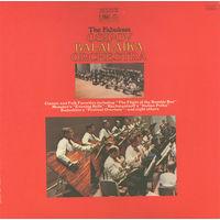 Оркестр балалайки Осипова, LP 1977