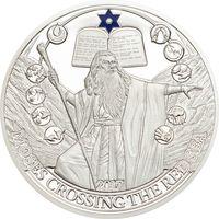 """Палау 2 доллара 2017г. Библейские истории: """"Моисей"""". Монета в капсуле; подарочном футляре; номерной сертификат; коробка. СЕРЕБРО 15гр."""