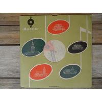 """Пластинка Гранд (10"""") - Кэтлин Ферриэр - Г. Гендель. Две арии; И.С. Бах. Три арии - РЗГ - середина 1960-х гг."""