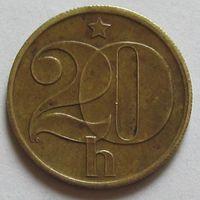 Чехословакия, 20 геллеров 1980 г