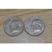 Мексика 1 песо 1971