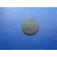 1 грош 1824          (1970)
