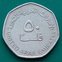 50 филсов 1995 ОАЭ