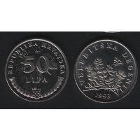 Хорватия _km8 50 лип 1993 год (VELEBITSKA DEGENIJA) (f50)(b11)(ks00)
