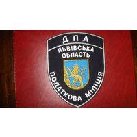 Налоговая милиция Львовской области (на китель)