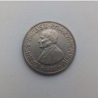 ВАТИКАН  100 лир 1994 г.