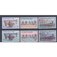 [426] Мали 1966. Культура и быт.Ловля рыбы. СЕРИЯ МH