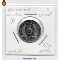 Восточные Карибы 5 центов 2008 года.