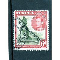 Мальта. Ми-207. Статуя Маноэль де Вилена. Король Георг VI.1948.