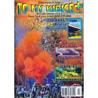 Журнал фанатов из Польши - To My Kibice+ #23