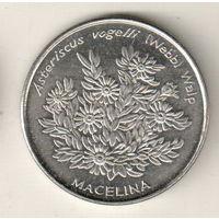 Кабо-Верде 50 эскудо 1994 Растения - Asteriscus vogelli
