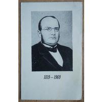 Запрашэнне на вечар, прысвечаны 150-годдзю з дня нараджэння Станiслава Манюшкi. 6 мая 1969 г.