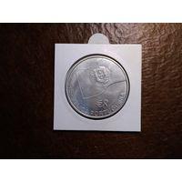 8 евро. Серебро. 2006 г.