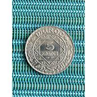 Марокко 5 франков 1933 г.