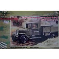 Советский грузовой автомобиль ЗиС-5В 1:72 Зебрано
