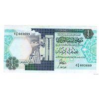 Ливия 1/2 динара 1990 г.