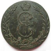 10 копеек 1775 г. Сибирская монета. Отличное состояние ! ! !