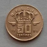 50 сантимов, Бельгия 1965 г.