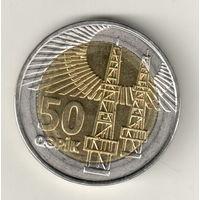 Азербайджан 50 гяпик 2006