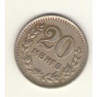 20 мунгу 1945 г
