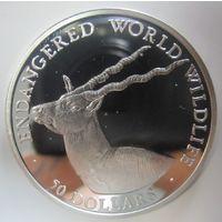 Остров Кука. 50 долларов 1990. Винторогая антилопа (гарна). Серебро (95)