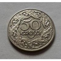 50 грошей, Польша 1923 г.