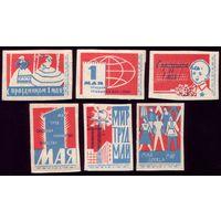 6 этикеток 1963 год 1 мая Гомель