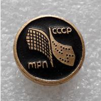 Значок. MPN СССР, что то весьма высокотехнологичное, связанное с ЭВМ #0145