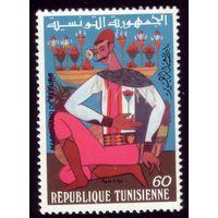 1 марка 1972 год Тунис 792