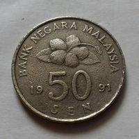50 сен, Малайзия 1991 г.