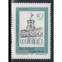 Марка Аргентина Архитектура