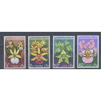 [1237] Кайманы 1971. Флора.Цветы.Орхидеи.