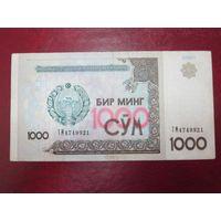 1000 сум 2001 Узбекистан