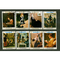 Западноевропейская живопись. Эмират Фуджейра. 1967. Полная серия 8 марок