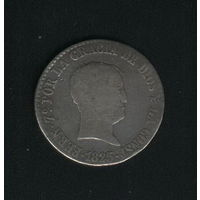4 реала 1823 г. RD. Испания. Фердинанд VII. Серебро. Нечастая.