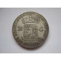 2 1/2 Гульдена 1818 Нидерланды (Копия)
