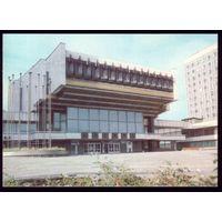 Минск Кинотеатр Москва