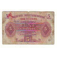 Австрия 5 шиллингов 1944 г.