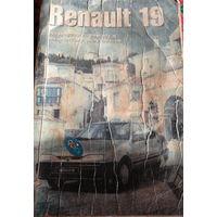 Руководство по ремонту, эксплуатации и техническому обслуживанию Renault 19. Цена: 5 руб. Книга может быть полезна всем