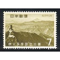 1967 Япония. Национальный парк Chichibu