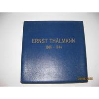 Медальон Эрнст Тельман ( пр-во ГДР ) 70-80 годы.