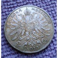 Австро-Венгрия. 2 кроны 1913 г.